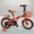 Factory new model small baby girl exercise cycle kids sports bike for children