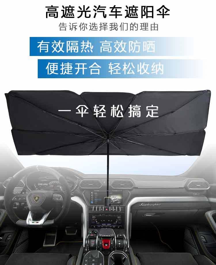 Car Umbrella Sun Visor Printing Car Foldable Windscreen Sunshade Half cover Front Gear Windshield Car Sun Shade
