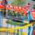 Park Rides small mini roller coaster for kids