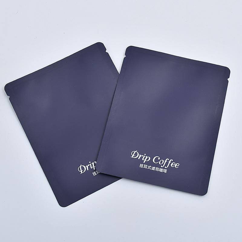熱シールドリップコーヒー包装袋セットドリップコーヒーフィルター紙袋クラフト紙コーヒー小袋
