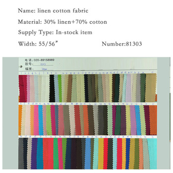 wholesale woven plain style hot selling 21*19ramie linen cotton blend fabric for dresses, casual wear, shirts cloth