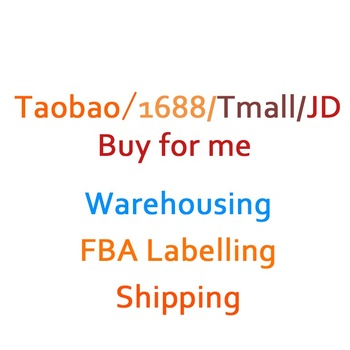 China Best Professional Agents Taobao 1688 JD Shopping Platforms Buying Agent Shipping General trade agent