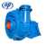 300WN Marine Pump for Pumping Sand from Sea and River