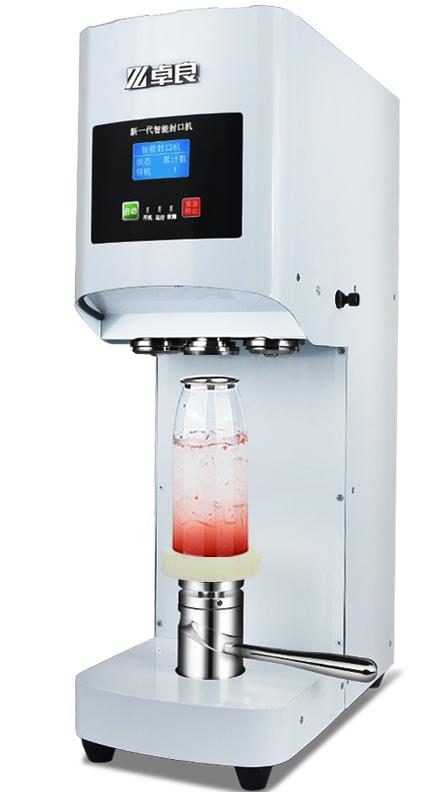 อัตโนมัติซีลถ้วยพลาสติก ampoule blow-เติม-ซีลถ้วยเครื่องซีล