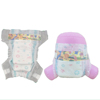/product-detail/sleepy-baby-diaper-organizer-disposable-baby-diaper-wholesale-1954333249.html