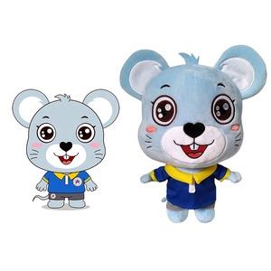 Custom Fashion Keychain Zodiac Toy Stuffed Animals Talking Hamster Plush Toys