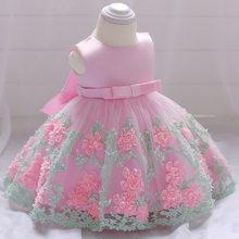 Платье для девочек; Крестильное платье для младенцев; Элегантное розовое платье с лепестками и цветочным узором для девочек; Свадебные плат...(China)