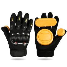 Перчатки для катания на скейтборде, Длинные Слайдеры для катания на скейтборде, поворотные перчатки для катания на коньках, слайдеры, прина...(Китай)
