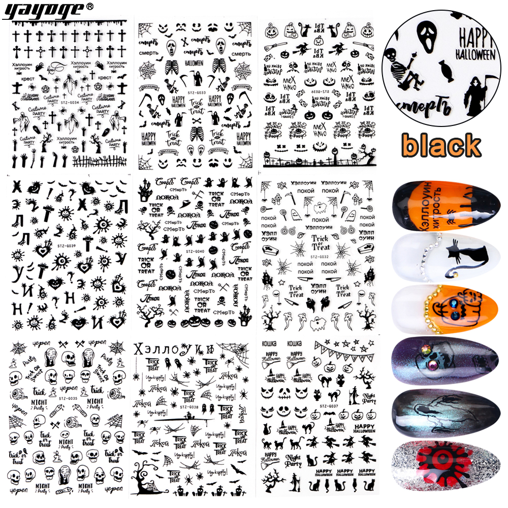 2019 Kerst Halloween Nail Art Decals 3D Manicure Applique Nail Stickers voor Nail Decoratie drop shipping service