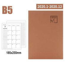 Тетрадь 2020 планировщик повестки дня Дневник Книга для встречи Девушка Школа Канцтовары Ежемесячный план поставки GK99(Китай)