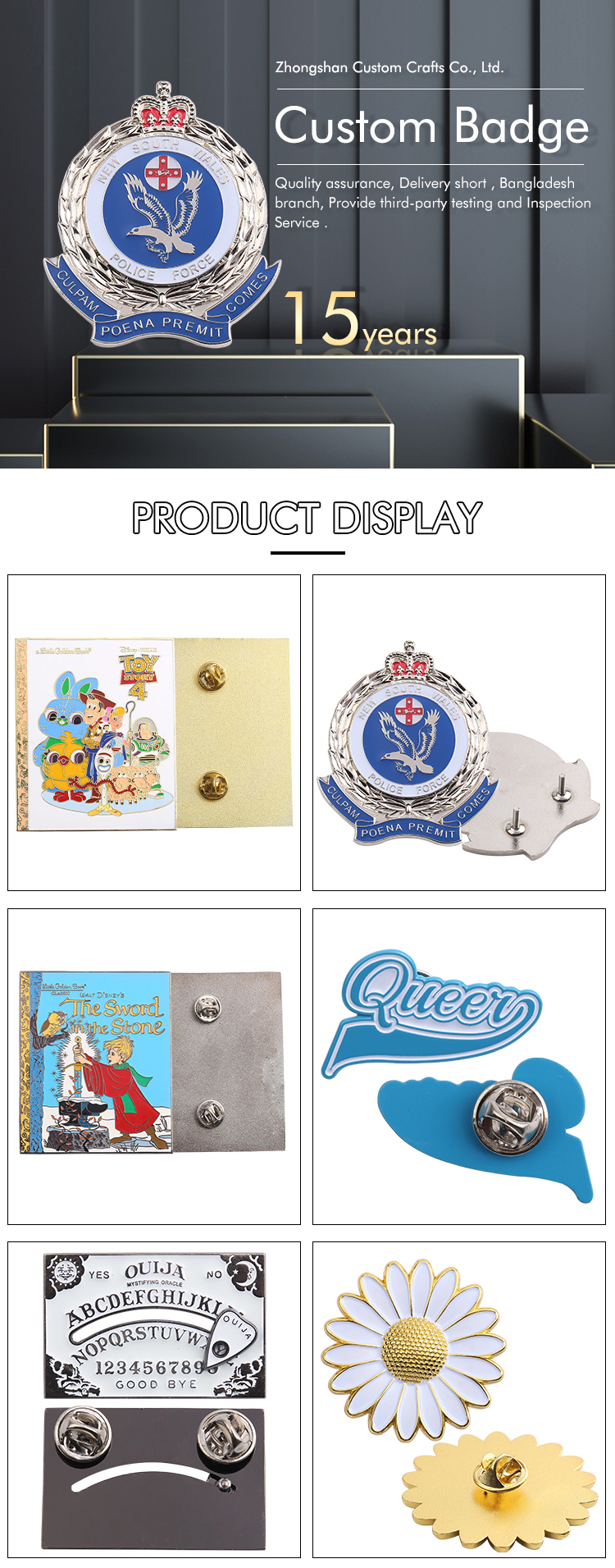 professional manufacturers new batch custom enamel personalized logo lapel pin badge