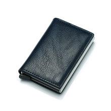 DIENQI держатель для банковской кредитной карты кошелек для путешествий Мини тонкий бумажник Rfid Для мужчин Анти-Вор алюминиевая портмоне держ...(Китай)