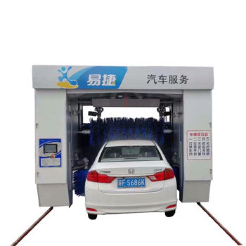 China cheap rollover car wash machine auto cleaning equipment used car wash machine