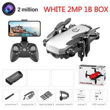 Мини-Дрон с камерой 4K режим удержания высоты HD складной один ключ возврат WIFI FPV с широким углом RC Квадрокоптер дроны детские игрушки(Китай)