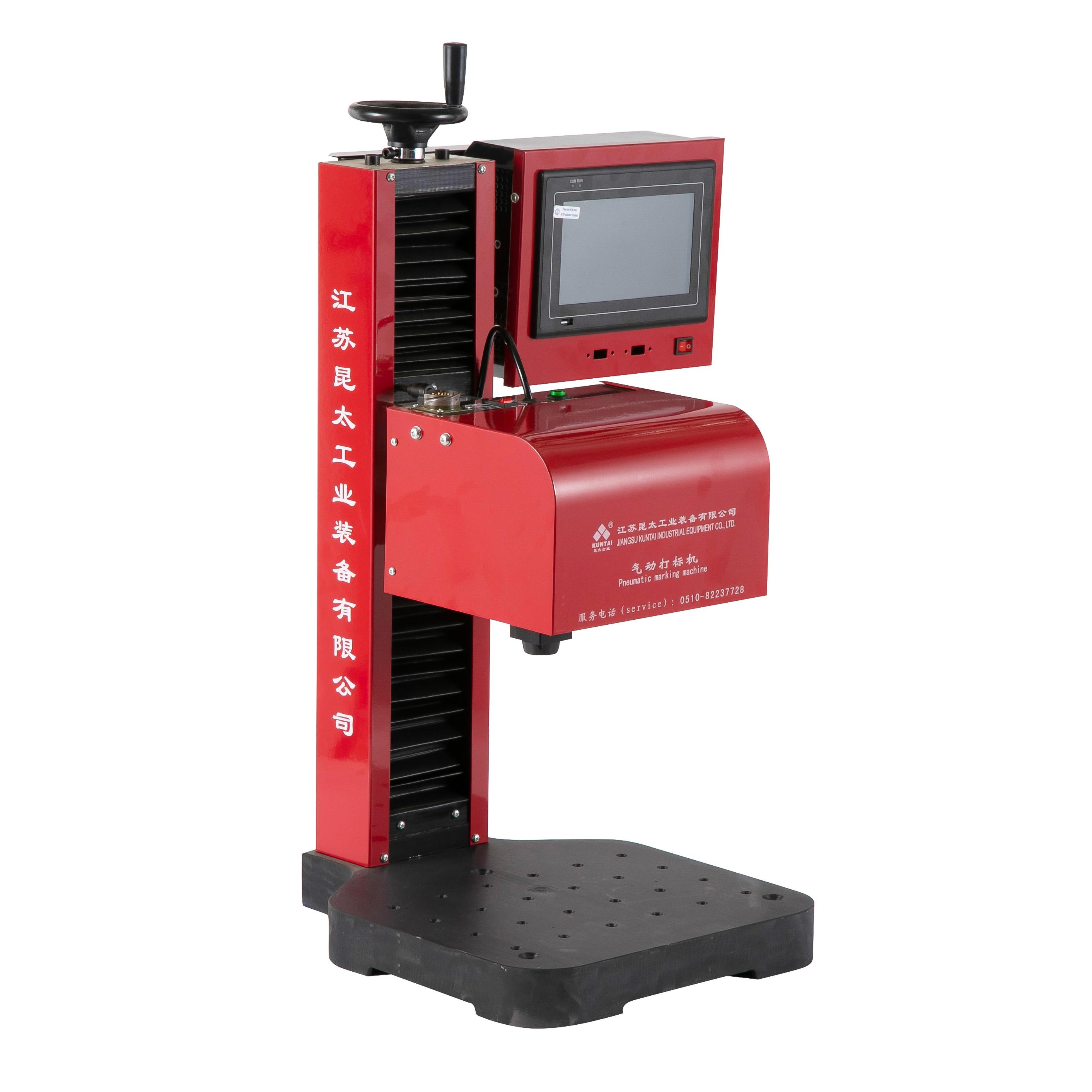 Desktop or portable line or dot peen pneumatic hand held marking machine