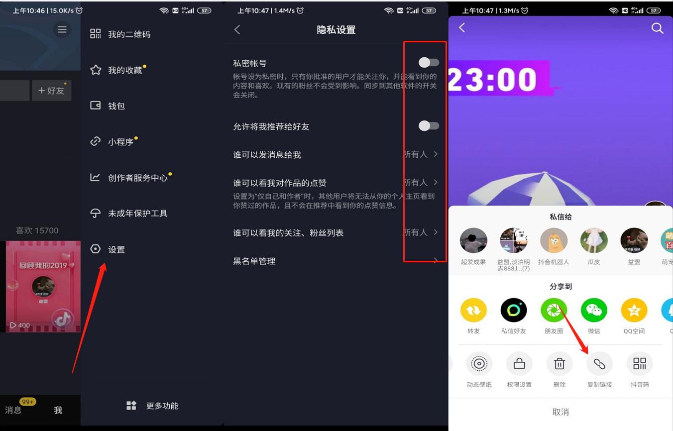 小龙虾更新了自带脚本做抖音任务,最新下载地址,怎么玩?插图2