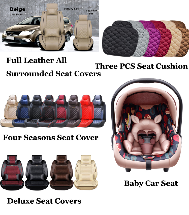 Car Interior Accessories Universal Ice Silk Car Seat Cover  Leather Car Seat Cushion Cover