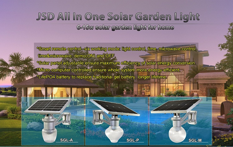 Integrated Solar Garden Lights