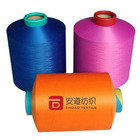Dyed Pattern and 100%Polyester Material poliester dty yarn