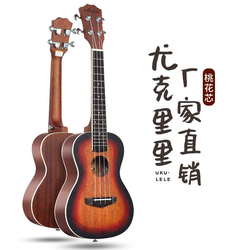 Acajou Bois 26 pouces Ténor Ukulélé Guitare