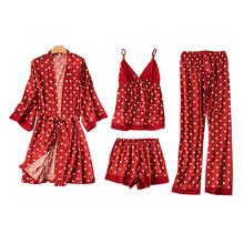 Женские пижамные комплекты, 4 шт., сексуальные кружевные пижамы, Женская атласная шелковая пижама, Элегантная пижама с накладками на грудь, д...(Китай)