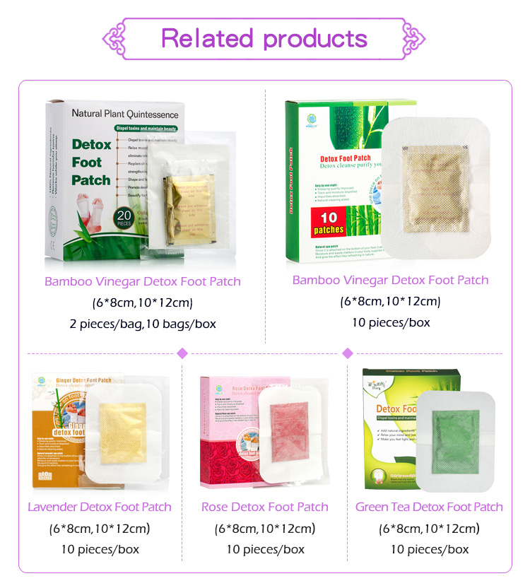 KONGDY Factory DirectラベンダーDetox Slim Patch Wholesale Health Care Pads Kinotakara Foot Patch