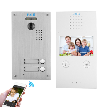 Paili brand OEM door bell video 2 way intercom system with IP IOS&Android mobile apps