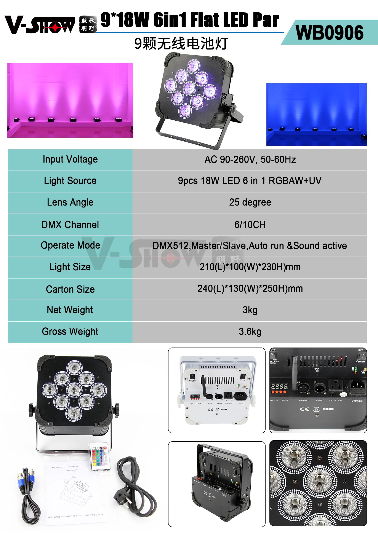 Led Flat Par Can 9X18 W 6 In1 Rgbwa + Uv Wireless Dmx Ha Portato Uplight Alimentato a Batteria Led fase di Lavaggio Luci Dj
