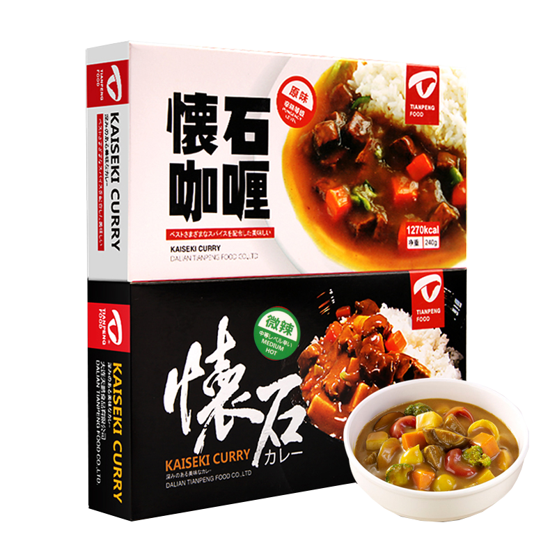 Best Selling Wholesale Condiment Japanese Chicken Curry Sauce