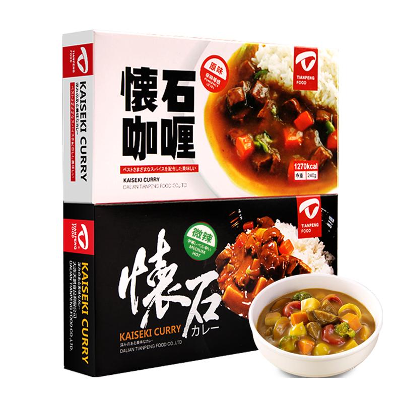 ベストセラー卸売調味料日本チキンカレーソース