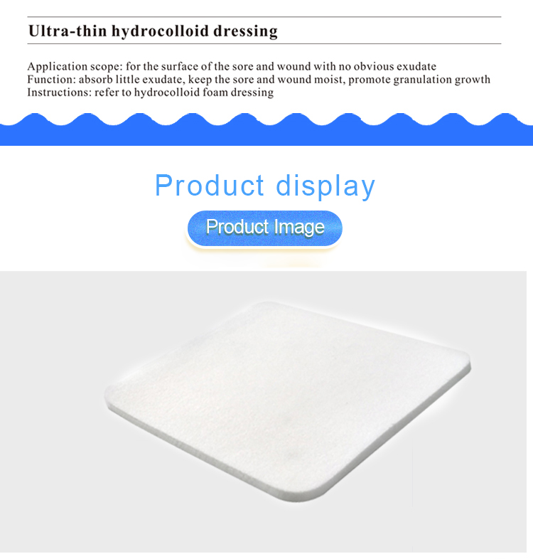 Hydrogel Adhesive Bedsore Dressing Bandage Disposable Dressing Wound Padding