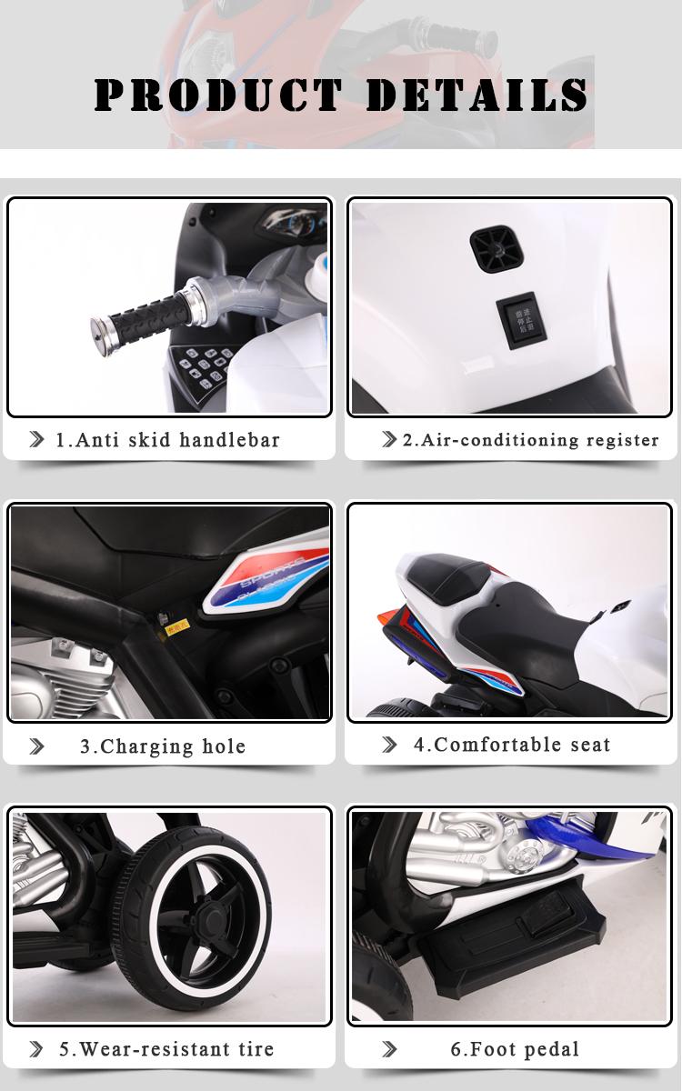 Fungsi AC 2019 Motor Anak Mini Elektrik