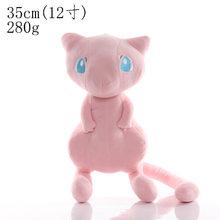 Charmander Squirtle Bulbasaur Пикачу Плюшевые игрушки Eevee Snorlax Gengar Jigglypuff мягкие куклы Подарки для детей мультяшная игрушка(Китай)