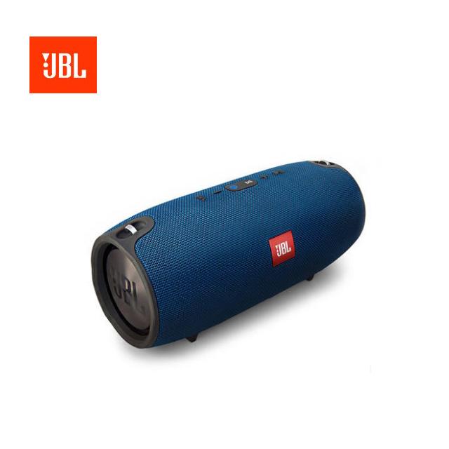 China Jbl Speakers, China Jbl Speakers Manufacturers and