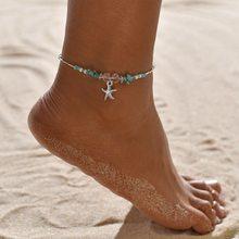 Золотой металлический корпус кокосовое дерево женские браслеты на босую ногу сандалии летние двухслойные ножные браслеты на ногу(Китай)