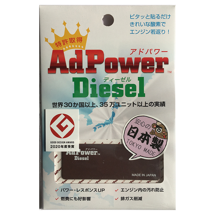 Japanese Patented Wholesale Air Cleaner Automobile Tractor Spare Parts