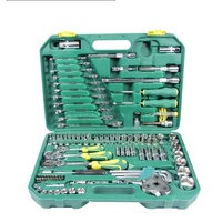 121PC Auto Repair Tools Ratchet Wrench Set Drive Spanner Socket Set
