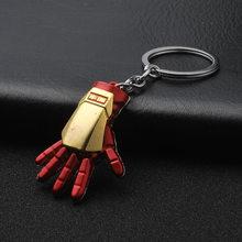 2020 Мстители брелок Капитан Америка Железный человек автомобильные брелки для мужчин и женщин сумка Аксессуары Брелок с фигурками из мультф...(Китай)