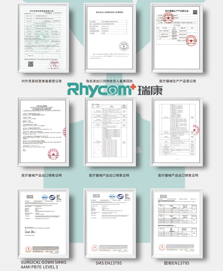 Rhycom High Quality Disposable Sheet Non Woven Fabric Beauty Salon Hotel Bed Pads