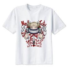 Новый Boku No Hero Academia Plus Ultra! Футболка с короткими рукавами для мужчин и женщин, модная футболка с короткими рукавами с аниме My Hero Academia(Китай)