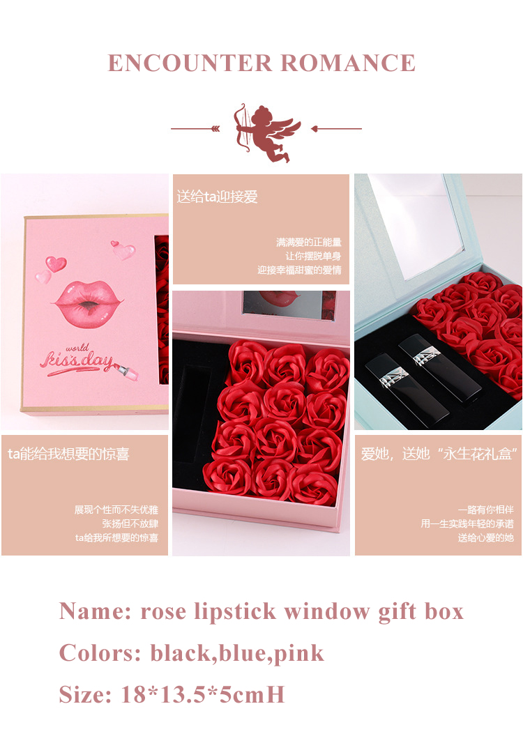 Best welcome fashion clear magnet flap lid paper ring  jewellery lipstick set packaging empty box