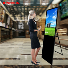 43 zoll Tragbare Werbung Display Digital Signage pcap touch Lcd Poster Display