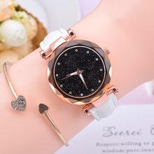Новые Звездное небо женские часы повседневные женские наручные часы кварцевые наручные часы женские часы Reloj Mujer Relogio Feminino(Китай)