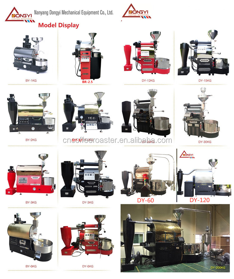 Dongyi 2.5kg coffee roaster machine with OMRON control for coffee shop training school, Gas electrical roaster for sale