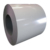 astm a792 color coated galvalume steel coil az150 ral8091