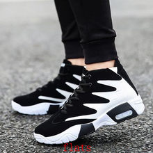 Повседневная обувь на высоком каблуке 6 см; Мужские кроссовки; Мужская обувь на платформе; Новый модный тренд; Мужские черные кроссовки; Мужс...(Китай)