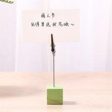 2 шт. цветной деревянный куб, держатель для карт, железная фотография, открытка, зажимы для заметок, подставка, настольные украшения, органай...(Китай)