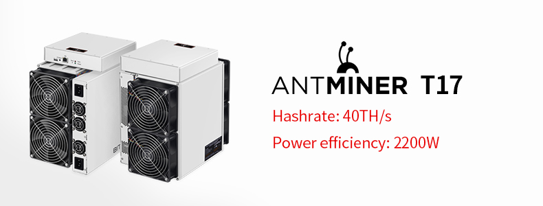 Wonderful Antminer 2200W 40T T17 mining tool