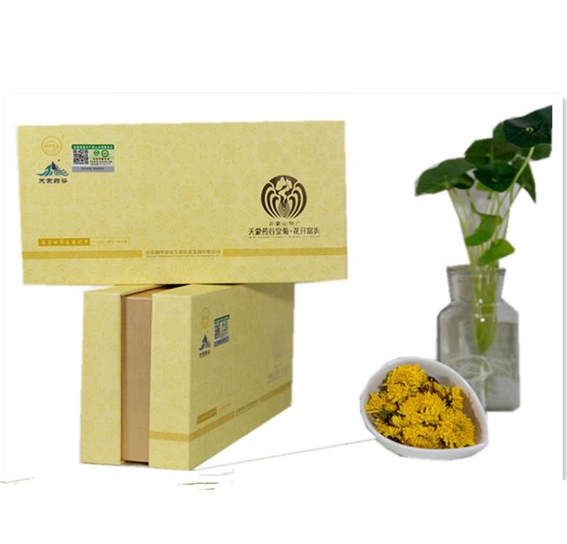 Highest Grade Organic Green Tea Flavored Chrysanthemum Tea - 4uTea | 4uTea.com