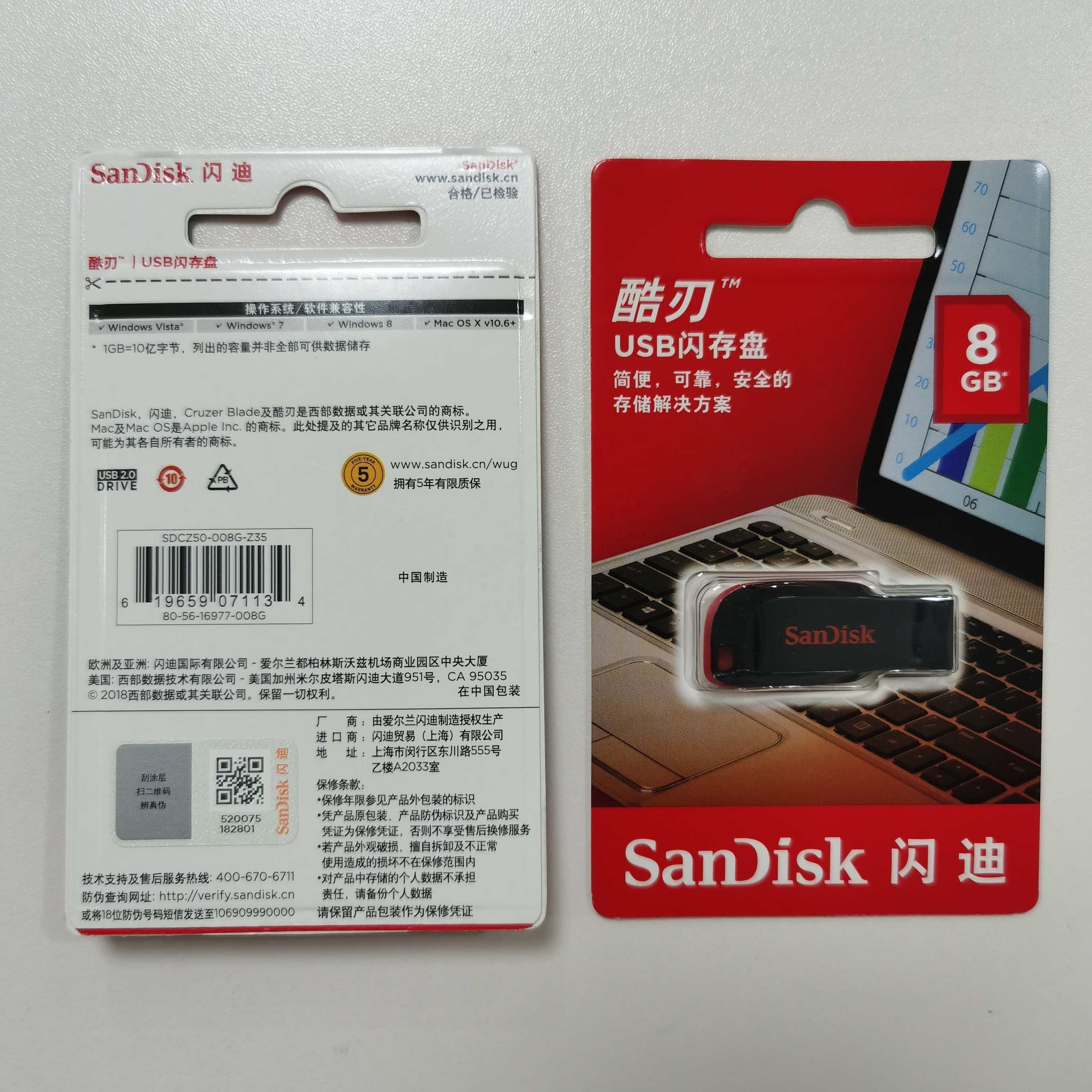 100% original SanDisk CZ50 USB Flash Drive 16GB 32GB 64GB 128GB USB 2.0 Pen Drive 8GB USB Stick
